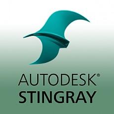 Autodesk Stingray 1년 맴버쉽